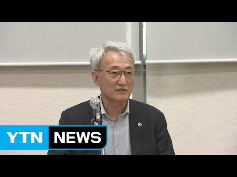 [현장영상] '조국 딸 장학금' 관련 부산대 의전원 입장 발표 / YTN