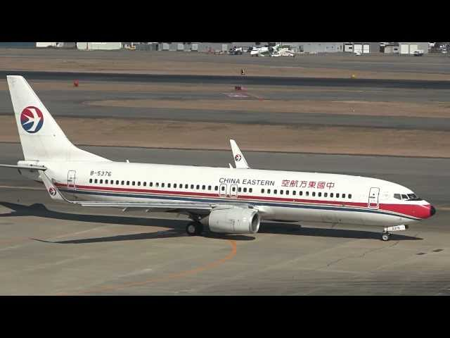 China Eastern Airlines Boeing 737-800 B-5376 - Fukuoka Airport【FUK/RJFF】 - Travel Video