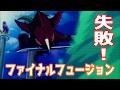 【勇者王ガオガイガー】 実はアニメには放送されてない幻のストーリーがあった! 2話