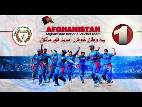 Celebration of Afghanistan National Cricket Team Victory_Part1 جشن پیروزی تیم ملی کرکت thumbnail