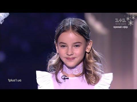 "Данэлия Тулешова ""Spectrum"" – финал – Голос. Дети 4 сезон"