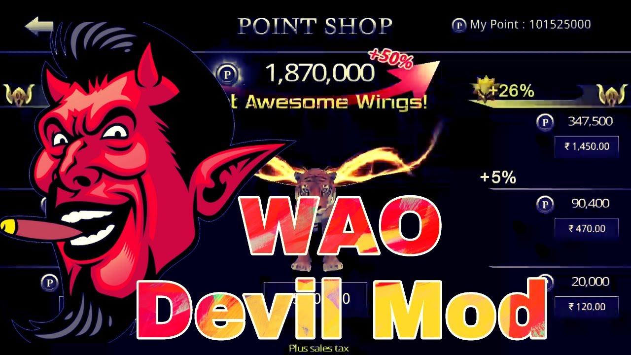 Animal Free Mp3 Download: Download Lagu Wild Animals Online How To Download Dragon