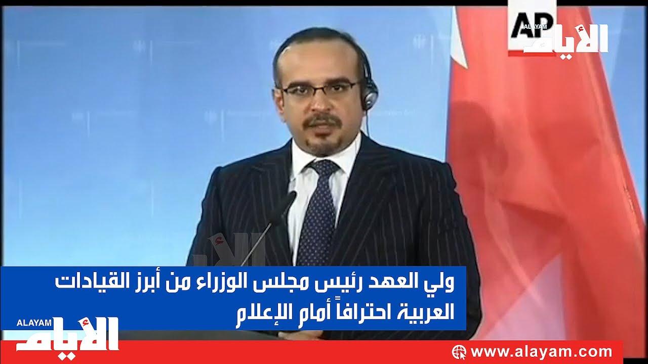 ولي العهد رئيس مجلس الوزراء من أبرز القيادات العربية احترافًا أمام الإعلام  - نشر قبل 2 ساعة