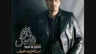 Ehsan Khaje Amiri (new) - Fasle Taze - Nemidooni