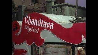 Phaltan Shivjanti  With Chandtara Digital