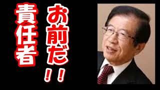 【武田邦彦】西日本豪雨について 本当の責任は彼らにある