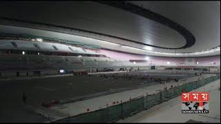 বিশ্বকে তাক লাগানো স্টেডিয়াম বানিয়েছে চীন | Beijing Olympic Stadium | Sports News