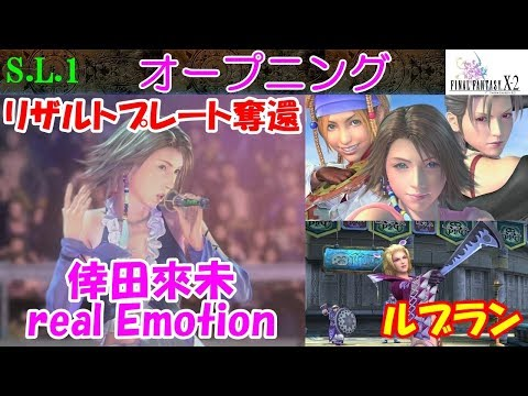 Final Fantasy X HD Remaster - Episode 91: Dark Valefor & Dark Ifrit [Post-Game #20] from YouTube · Duration:  32 minutes 30 seconds