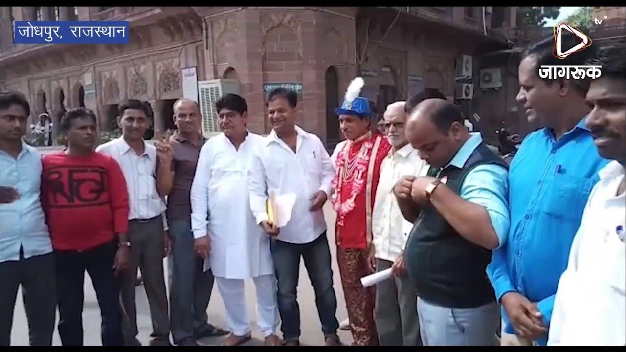 जोधपुर : प्रत्याशियों के बीच नामांकन वापस लेने में भी दिखी होड़