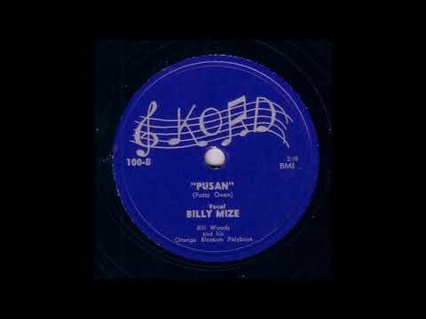 Billy Mize - Pusan