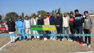 🔴Live Nuna Majra  ( Jhajjar ) Football Tournament live Haryana Sports live ।।