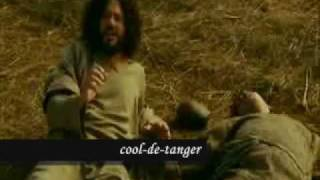tarjama cool de tanger 2