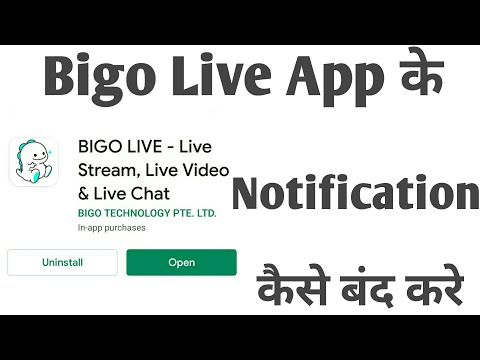 How To Stop Bigo Live Notification | Bigo Live Notification