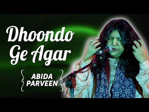 Dhoondo Ge Agar Mulkon Mulkon  Abida Parveen Songs  Abida Parveen Meri Pasand Vol  2