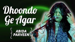 Dhoondo Ge Agar Mulkon Mulkon | Abida Parveen Songs | Abida Parveen Meri Pasand Vol - 2