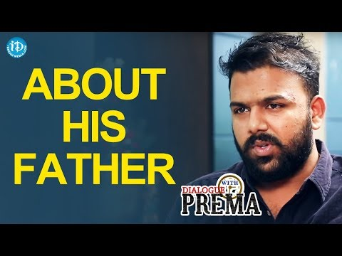Tharun Bhascker About His Father || Dialogue With Prema