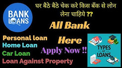 Personal Loan, Home Loan, Car Loan,     Video   | BanK Loan Finder