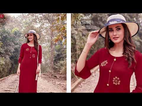 Litchi Kara Kurtis Call 9428809808 Price Manufacturer Wholesaler Ahmedabad Surat Gujarat