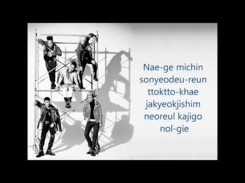 BIG BANG - STILL ALIVE (ROMANIZED LYRICS)