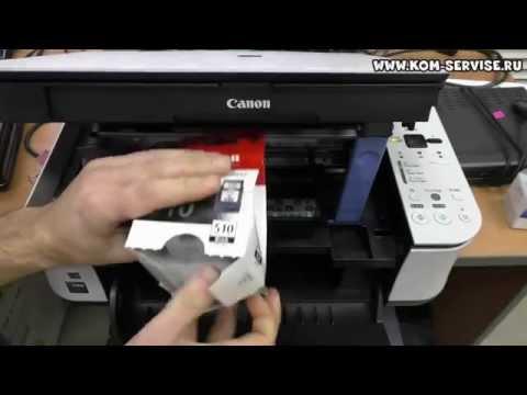 Устанавливаем новые картриджи в струйный МФУ Canon MP250. Ошибка  E16.