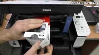 видео чернила для принтера canon mp280