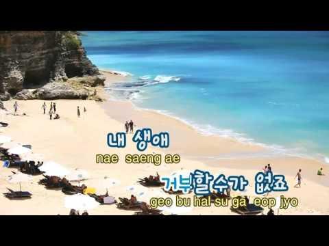 Fate by Lee Sun Hee (Karaoke w/Lyrics)