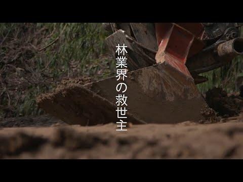株式会社大義林研紹介動画