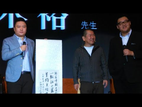 Yu Suzuki Reveals Shenmue 3 Prototype in China - CHUAPPX (November 2015) subtitled