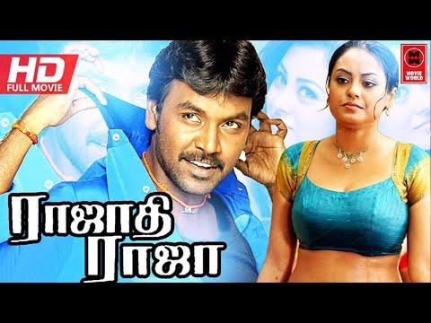 Rajadhi Raja Tamil Full Movie # Tamil Action Movies # Lawrence Tamil Super Hit Movies