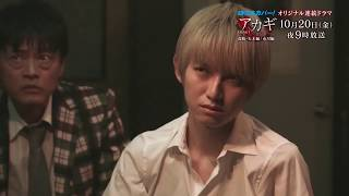 Akagi 2017 Live-Action TV Drama 2nd Season - EP 02 [EngSub] [1080p] Watch Online/Download