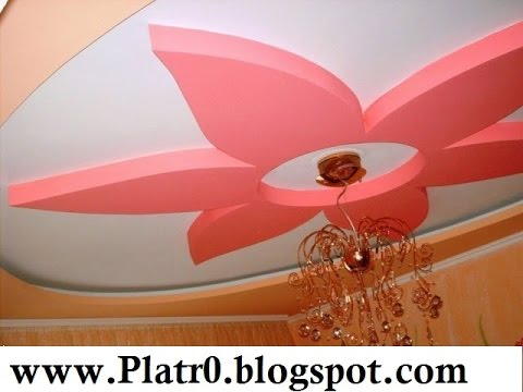 Decor platre maroc meilleur deco plafond youtube for Decoration des plafonds en platre