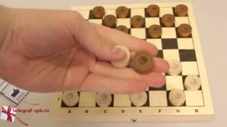 Деревянные шашки (малые)(http://www.telegraf-spb.ru/product/shashki/ Точное место зарождения настольной игры шашки неизвестно. В связи с чем историки..., 2015-05-13T11:58:48.000Z)