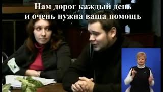 Помогите Полине Остапенко из Запорожья!