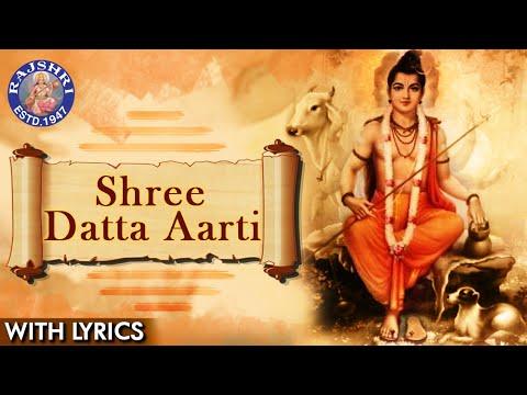 Datta chi Aarti, दत्ताची आरती , Prayer to shree Datta in ...