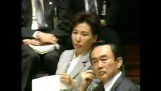 田中真紀子vs鈴木宗男 外務省問題 小泉純一郎 鈴木宗男 検索動画 4
