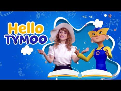 Download Génerique Hello | اغنية الجينيريك - Tymoo