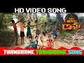 Vinay Vidheya Rama Thandaane Thandaane song Spoof | Ramcharn Fans | R.B.ENTERTAINMENT Mp3