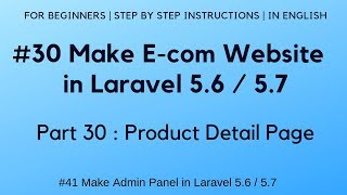 #30 E-commerce-website in Laravel 5.6 | Produkt-Detail-Seite