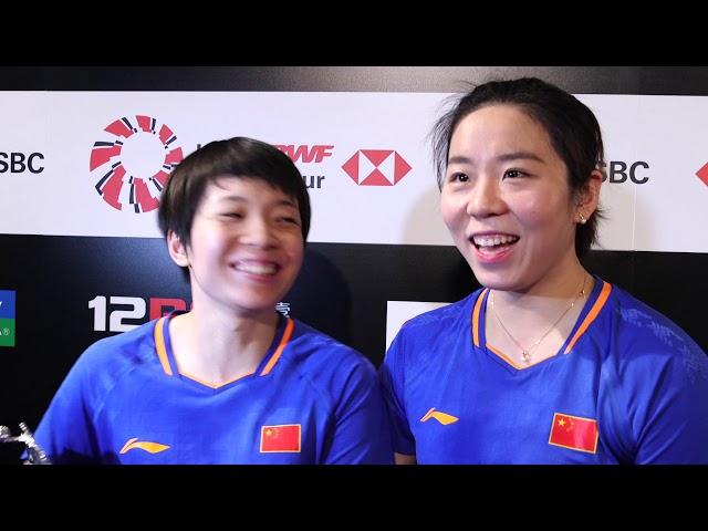 YONEX All England 2019: Chien Qingchen & Jia Yifan win womens doubles crown