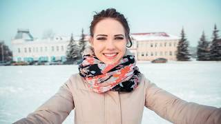 Город Бирск Республика Башкортостан