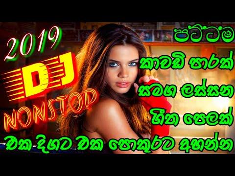 2019_sinhala-new-dj-nonstop|-sinhala-old-songs-kawadi-beat-mix-djz|-dj-madhush-|-එක-දිගට-නටන්න