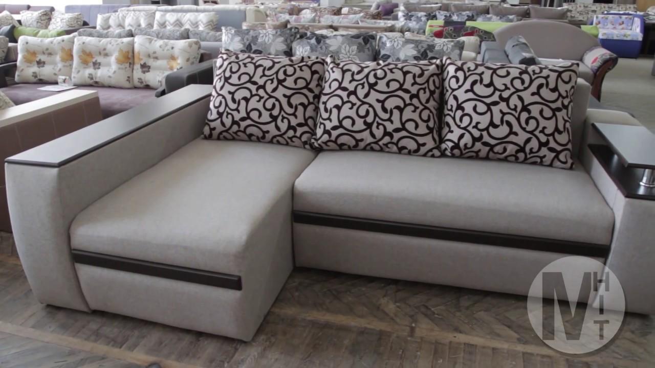 Кутовий диван Барселона (виробник МебліХіт). Інтернет-магазин МебліХіт de555e668e5f1