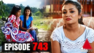 Neela Pabalu - Episode 743 | 07th May 2021 | @Sirasa TV Thumbnail