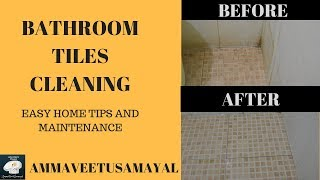Bathroom Tiles Cleaning In Tamil|Tiles cleaning|Simple method Tiles cleaning|Ammaveetusamayal