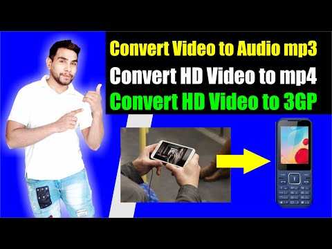 HD Video to mp4 & 3gp Converter | Video to Audio mp3 | AMR Graphics