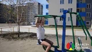 Вертикальная тяга - уличный спортивный тренажер(Уличный тренажер для занятия спортом - вертикальная тяга., 2016-06-28T14:13:42.000Z)