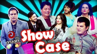 Funny Game show | Rozina & Faruk | Celebrity Game & Fun | Asian TV Entertainment