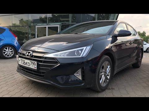 Взял Hyundai Elantra - оптимальный конфиг