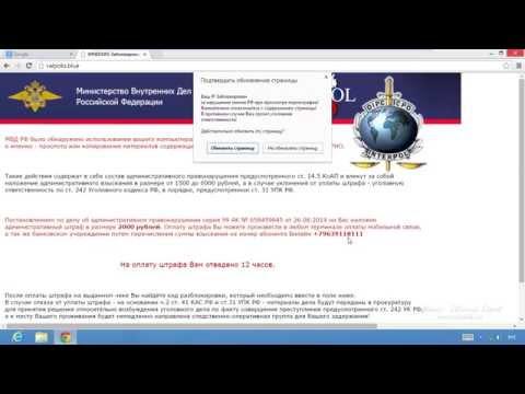 Как закрыть браузер или любые программы при зависании