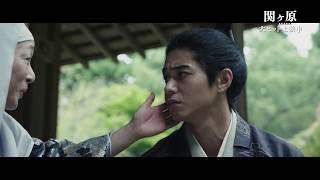 『関ヶ原』/公開中 公式サイト:http://sekigahara-movie.com/ 配給:...